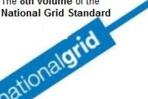 The 8th volume of the National Grid Standard is published by NCC